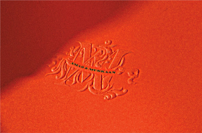 Amar and Muskaan Wedding Cards